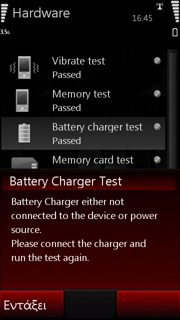 9.Battery Charger Test